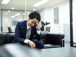 仕事のミスは社員が自腹で補うべきか?損害賠償など、責任を負う場合
