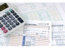 解約返戻金を受け取る際の税金はどうなる?