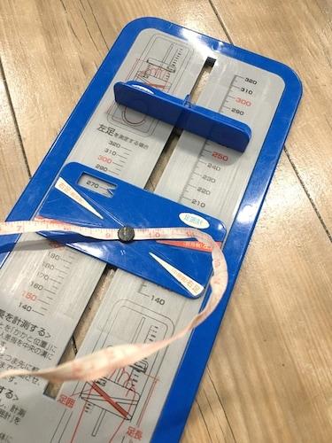 サイズ測定器