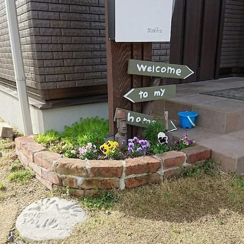 手作りの花壇