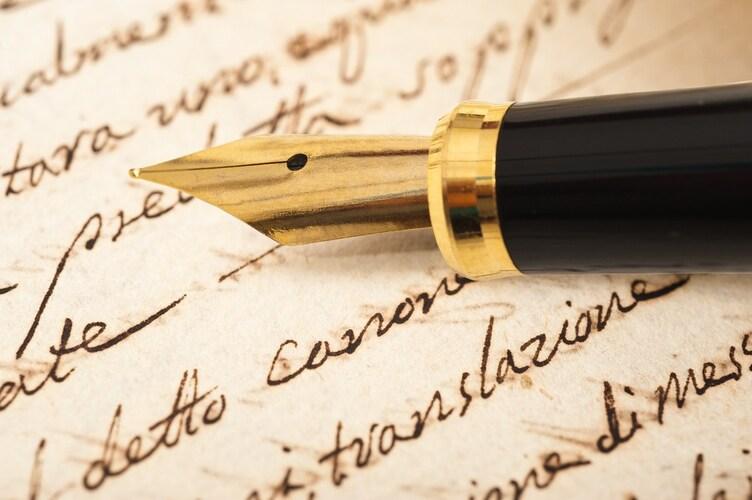 ペン先の素材|お手頃なステンレス製、なめらかな書き心地、一生ものの金