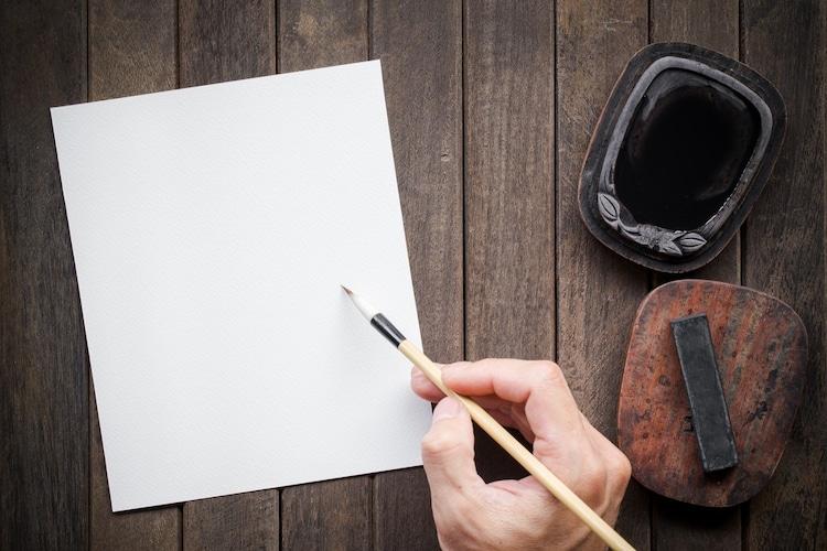 半紙サイズの漢字を書くなら15cm~17.5cm