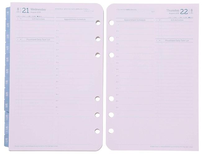 1日1ページタイプ|日記としても使いたい方に!