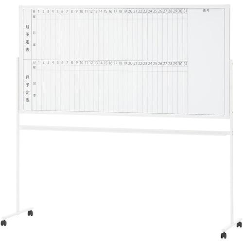 設置方法|場所をとらない壁掛け・シートタイプ、動かしやすい脚付き