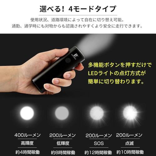 点灯時間・点灯パターン|多機能モデルや自動点灯が便利