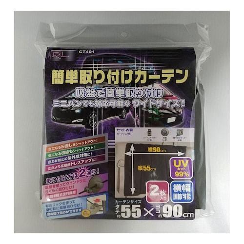●簡単でお手軽な「吸盤タイプ」と「マグネットタイプ」