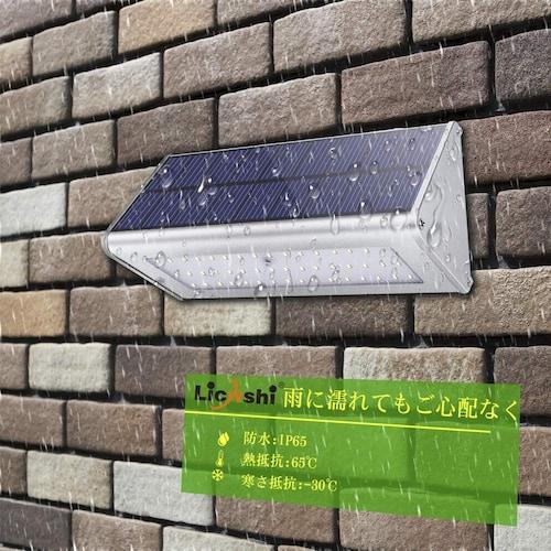 防水|屋根のない場所には防水性も重視しよう