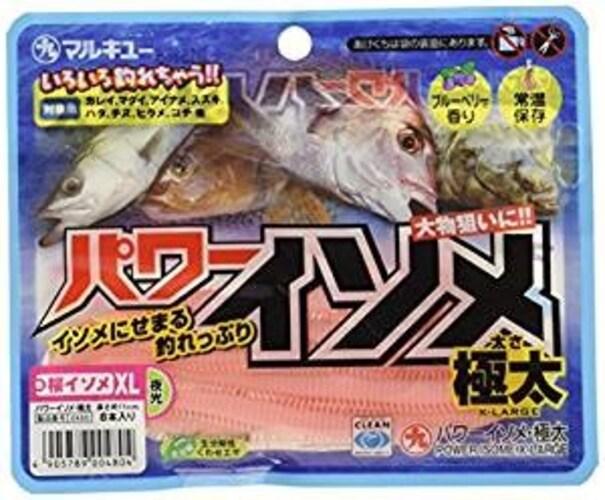 タイプ1|虫エサが苦手な方に、いい香りの付いたパワーイソメ