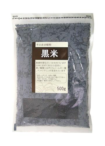 黒米(紫黒米)|もちもち触感で健康や美容に良く栄養素が豊富