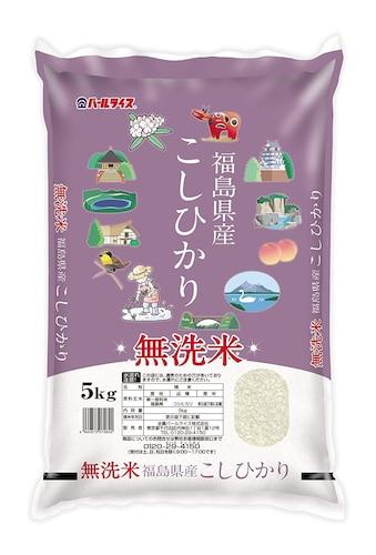 単一原料米|パッケージ内に全て同じ品種や産地、産年が入っている