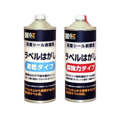 種類2|剤系接着剤にはトルエンやベンジンなど、有機溶剤のはがし液
