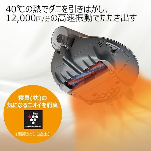 温風・UV照射機能|ダニの繁殖やすい湿気を取り除く!