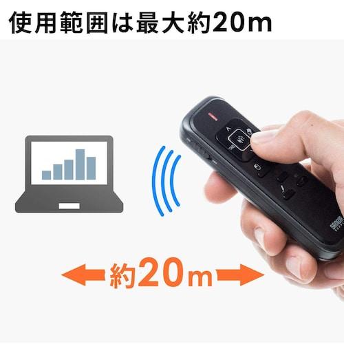 ▼10m以上の距離から操作可能なワイヤレス(無線)