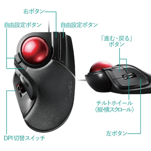 ボタンの数|ショートカットコマンドを設定し、作業効率をアップ!
