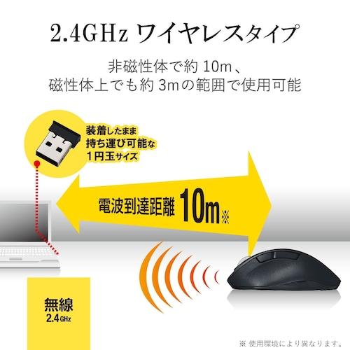 ワイヤレス(無線)|ケーブルいらずでスッキリ!遠い距離でも操作可能
