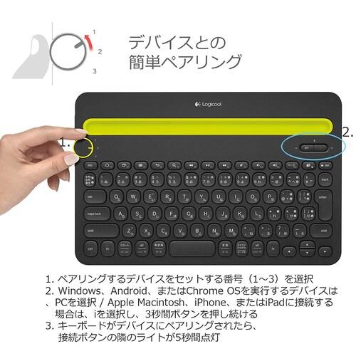・Bluetoothの設定方法