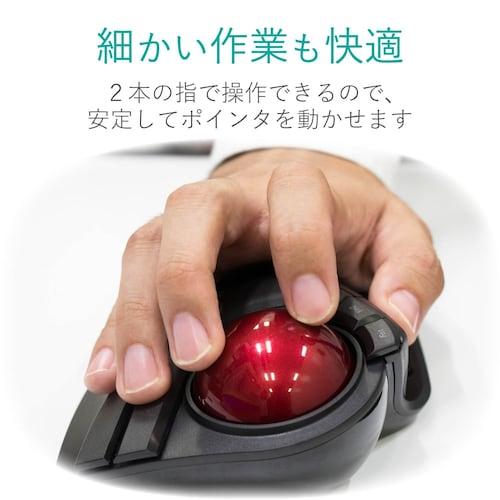 形状|指でマウス操作ができるトラックボール、長時間の使用にはエルゴノミクス