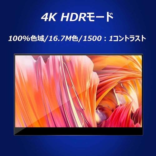 解像度|4K対応ならより綺麗で迫力ある映像が楽める!