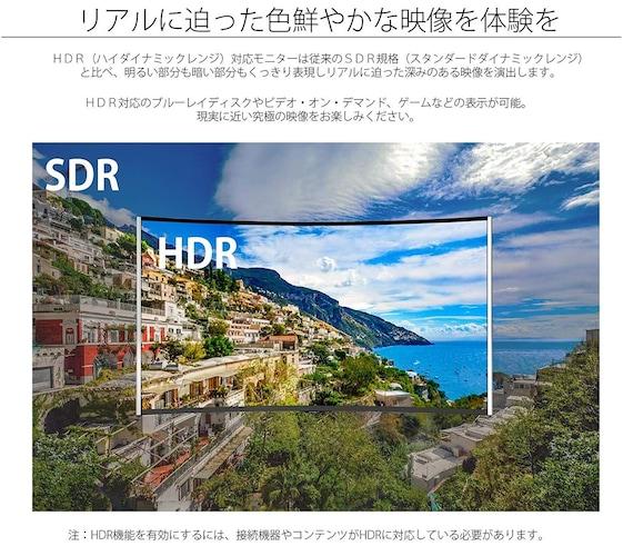 解像度 ゲームや映像には「4K」、仕事用は「フルHD」がおすすめ