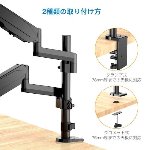 グロメット式|机に穴をあけて強力固定できる