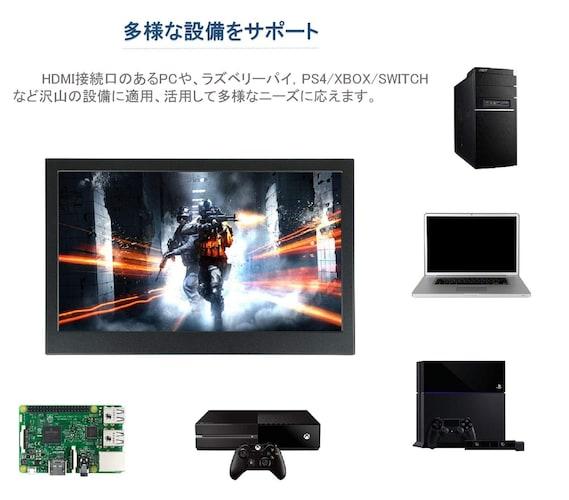 PS4やswitchにも使える?
