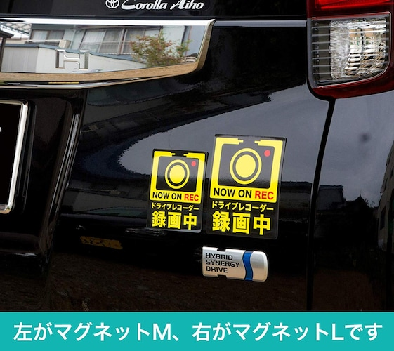 マグネット式|簡単につけられて、他の車にも使いまわしができる