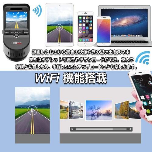 Wi-Fi機能|無線LANで映像管理!