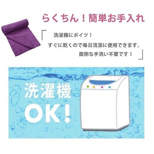 洗濯のしやすさ・簡単に洗えるかどうかで選ぶ