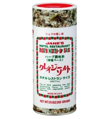 洋食|岩塩とハーブのブレンド「クレイジーソルト」