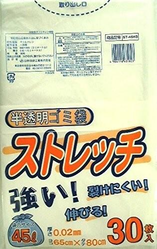 7.ゴミ袋