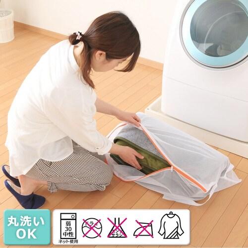 洗濯表示 洗濯のやり方や使用可能な洗剤をチェック