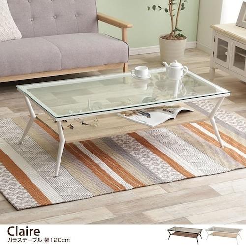 ローテーブル|ソファと合わせてくつろぎ空間を