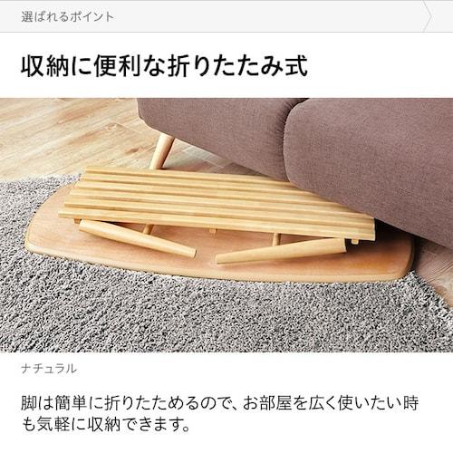 収納|折りたたみ式のテーブルなら必要な時だけ使えて省スペースに!
