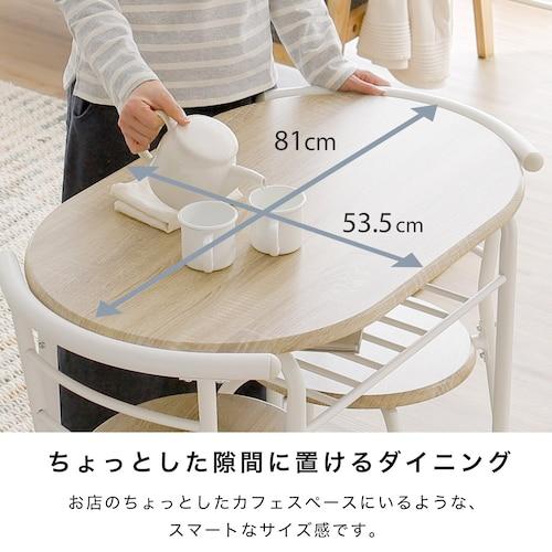 サイズ|動線を確認!スペースに合わせて高さと幅を決めよう!