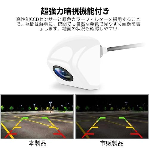 その他機能 夜間の運転には赤外線orLED付き!防水等級にも注目