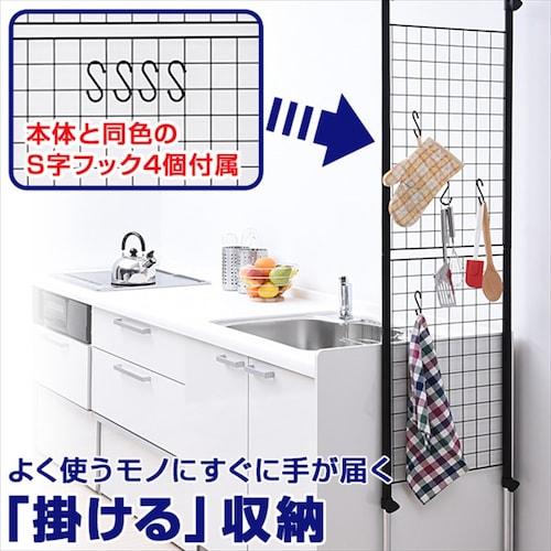 ■パーテーションで目隠し&防犯/キッチンの使い勝手UPも■