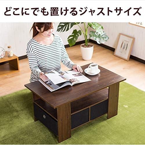 ■体感と異なる畳数表記に注意!低床家具を活用しよう■