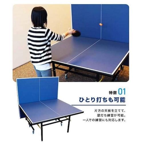 セパレート式|折り畳むことで1人卓球も可能