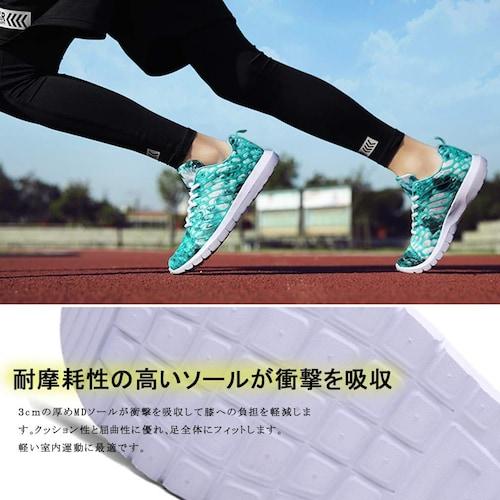 ソール(靴底)の種類 レベル・目標に合わせてクッション性や重さを決めよう