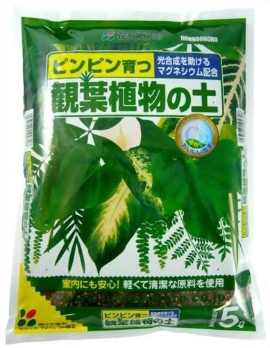 観葉植物用|排水性が高く養分を蓄えやすい