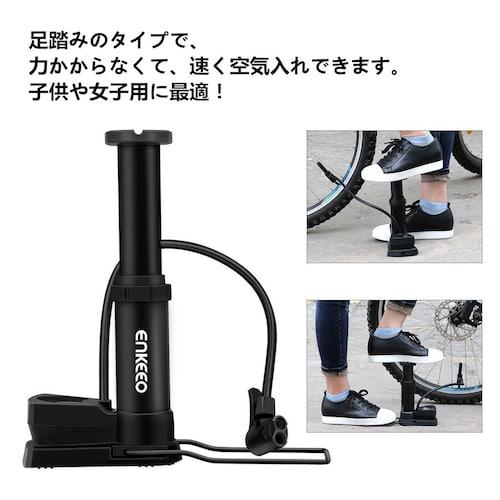 ■フットポンプ|足踏みだけで簡単!収納や携帯にも