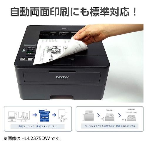 印刷をより便利にする自動両面印刷、レーベルプリント