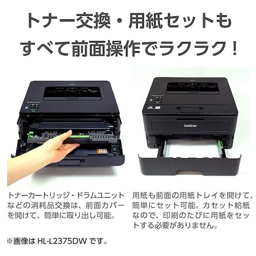 用紙|印刷可能な紙のサイズと給紙方法も要チェック!