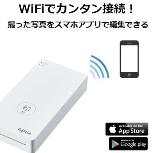 Bluetooth・Wi-Fi スマホ・iphone・PCからデータを転送できる