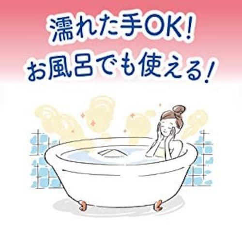 お風呂でも使えるクレンジングミルク