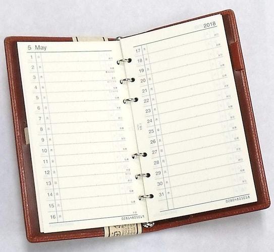 手帳のタイプ1|システム手帳【自分好みにリフィルをカスタマイズできる】