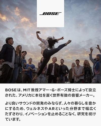 BOSE(ボーズ)