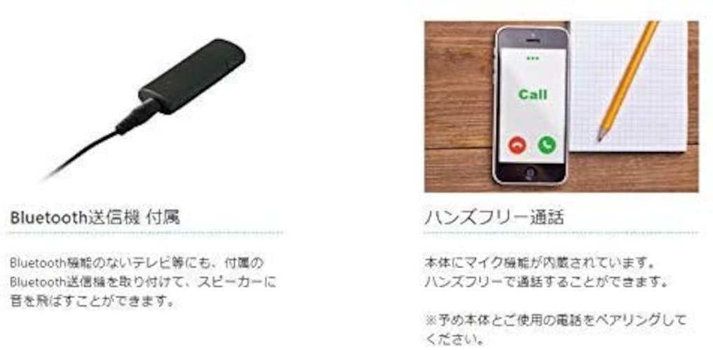 接続方式|Bluetooth接続が便利