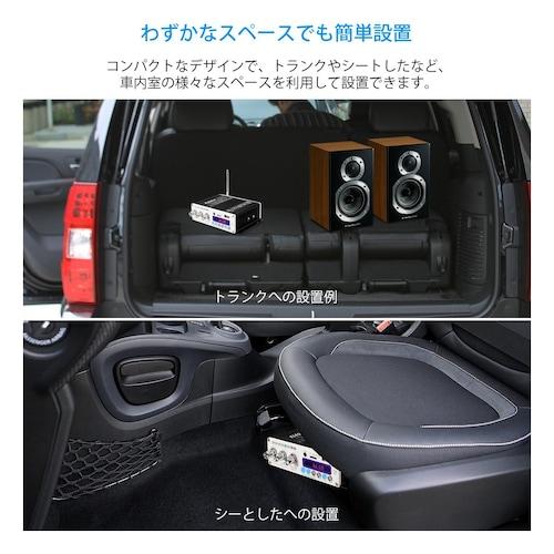 ELEGIANT Bluetooth パワーアンプ 小型