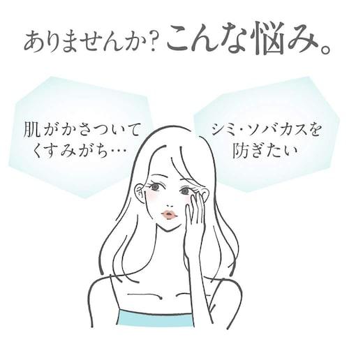 効果|ニキビ跡、シミ、くすみなどの肌悩みにアプローチ